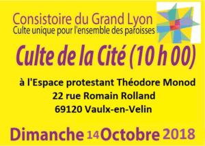 Culte de la Cité, Dimanche 14 Octobre