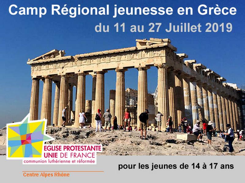 Camp régional en Grêce pour les 15-17 ans, en juillet 2019