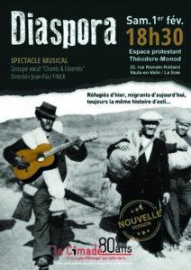 Spectacle Diaspora