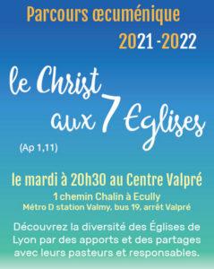 Parcours œcuménique 2021-2022 : le Christ aux 7 Eglises