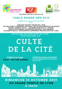 Culte de la la Cité, dimanche 10 Octobre